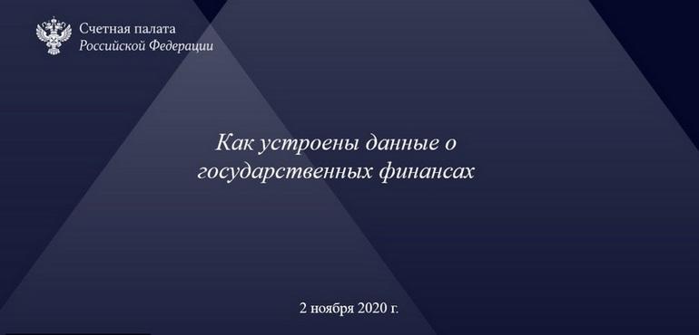 vks_02112020__slider