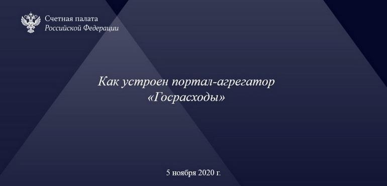 vks_05112020_slider