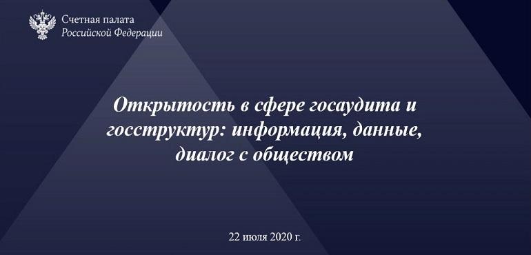 vks_22072020_slider