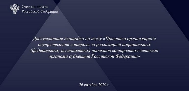 vks_26102020_slider