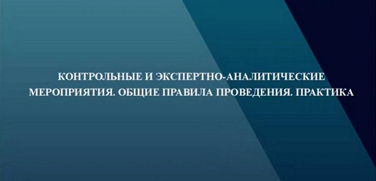 vks_280520201_slider