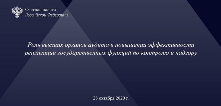 vks_28102020_slider
