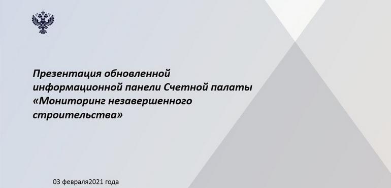 VKS_03022021_slider