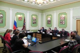 Заседание Коллегии Контрольно-счетной палаты Брянской области, 19.02.2020