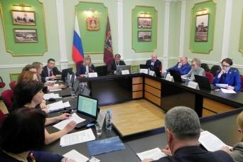 Заседание Коллегии Контрольно-счетной палаты Брянской области, 24.04.2019