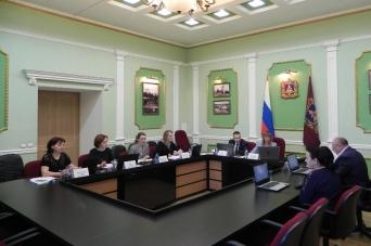 Заседание Коллегии Контрольно-счетной палаты Брянской области, 25.03.2020