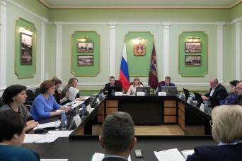 Заседание Коллегии Контрольно-счетной палаты Брянской области, 27.11.2019