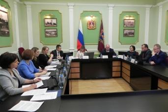 Заседание Коллегии Контрольно-счетной палаты Брянской области, 30.10.2019