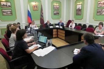 Заседание Коллегии Контрольно-счетной палаты Брянской области, 31.07.2019