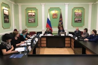 Заседание Коллегии Контрольно-счетной палаты Брянской области, 31.10.2018