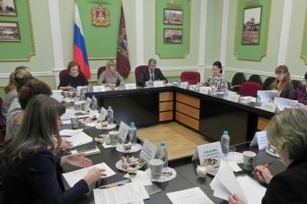 Заседание Президиума Совета контрольно-счетных органов Брянской области, 18.09.2019